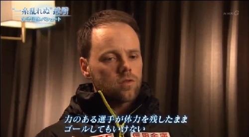 NHK 日本女子団体パシュート パシュートでは全員が全力で出し切る デ・ヴィッドコーチ