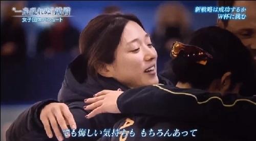 NHK 日本女子団体パシュート 仲間の出した世界記録に刺激を受ける菊池選手