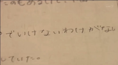 NHK 日本女子団体パシュート 反省をノートに綴った佐藤 「速いラップでいけないわけがない。」