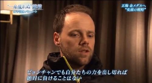 NHK 日本女子団体パシュート 平昌オリンピックでの金メダルへ自信のデ・ヴィッドコーチ