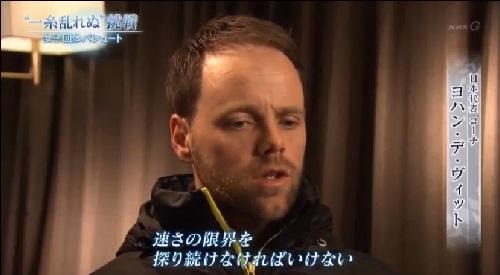 NHK 日本女子団体パシュート 金メダルのためには速さの限界を探り続ける デ・ヴィッドコーチ