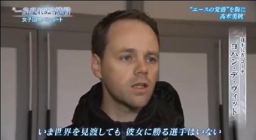 NHK 日本女子団体パシュート 高木美帆に絶対の信頼を置くデ・ヴィッドコーチ