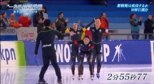 NHK 日本女子団体パシュート 2017年11月10日 W杯 ヘーレンフェーン大会 世界記録更新