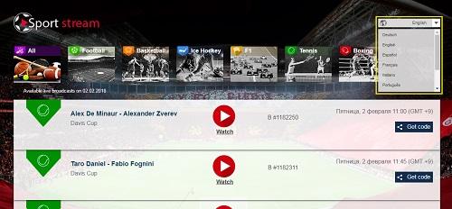 Sport streamの使い方 トップページ 言語選択