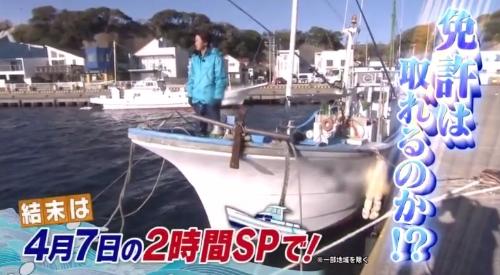 「嵐にしやがれ」 大野智の新企画 船舶免許取得 結末は4月7日の2時間SP