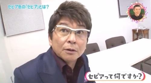チコちゃんに叱られる! 哀川翔さん セピアってうちのグループ?