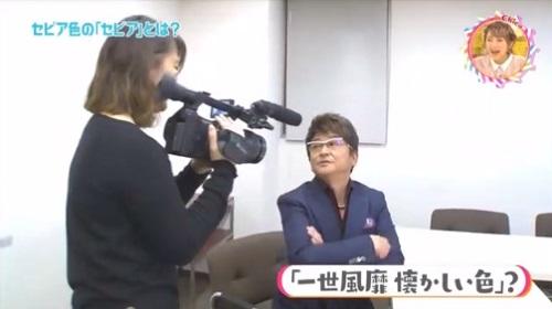 チコちゃんに叱られる! 哀川翔さん 一世風靡懐かしい色?
