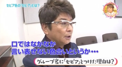 チコちゃんに叱られる! 哀川翔さん 口では言い表せられない