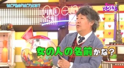 チコちゃんに叱られる! 茂木健一郎