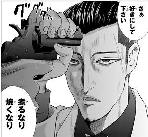ドラマ 「紺田照の合法レシピ」 漫画原作 煮るなり焼くなり