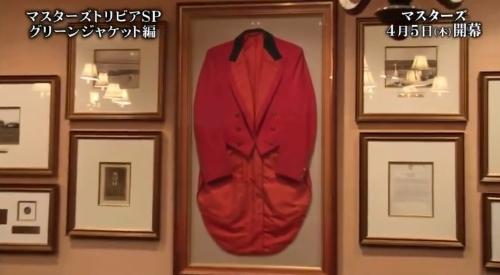 マスターズ グリーンジャケット 赤いテールコート