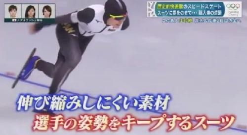 平昌オリンピック スピードスケート 新型スーツの開発秘話 姿勢をキープするスーツ