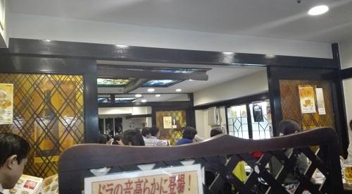 新宿「老辺餃子館 新宿本店」 内観
