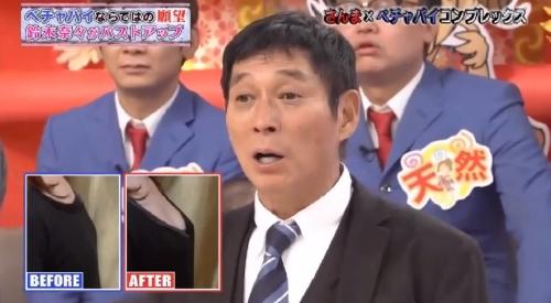 鈴木奈々が番組で紹介された最新バストアップ方法に挑戦。その効果に明石家さんまも驚愕。