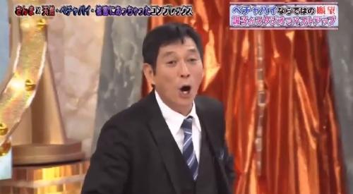 尼神インター誠子 バストアップ画像 明石家さんま