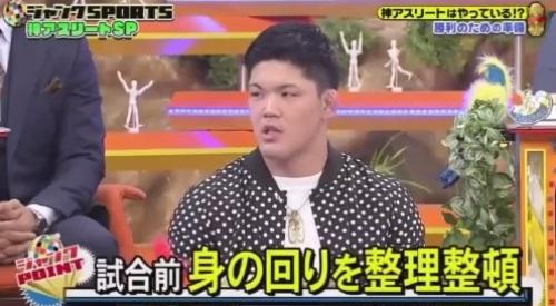 2月11日 ジャンクSPORTS 神アスリート 大野将平 試合前のルーティン