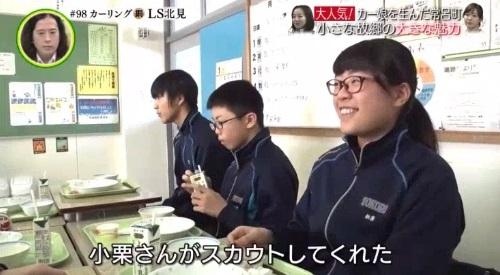 3月3日 追跡 LIVE! SPORTS ウォッチャー カーリング 小栗さんがスカウト