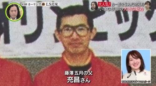 3月3日 追跡 LIVE! SPORTS ウォッチャー カーリング LS北見 藤澤五月の父、充昌さん
