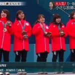 3月3日 追跡 LIVE! SPORTS ウォッチャー カーリング LS北見 銅メダル