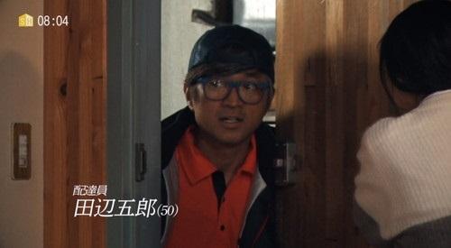 Amazon さまぁ~ずハウス 第1話 「印鑑」 大竹一樹 田辺五郎役