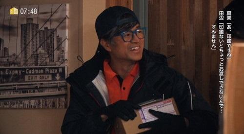 Amazon さまぁ~ずハウス 第1話 「印鑑」 大竹 芦名星