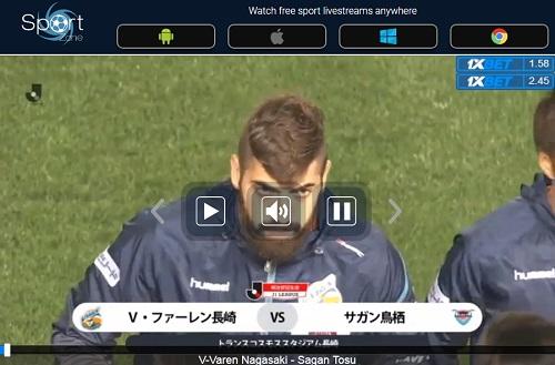 Jリーグのストリーミング視聴方法 Sportstream ライブ放送の視聴ボタン