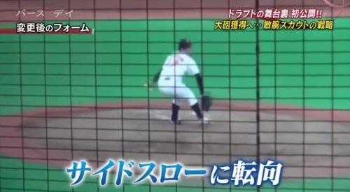 TBS バース・デイ 楽天イーグルス 球団スカウト 後関スカウト 高梨雄平のサイドスロー転向