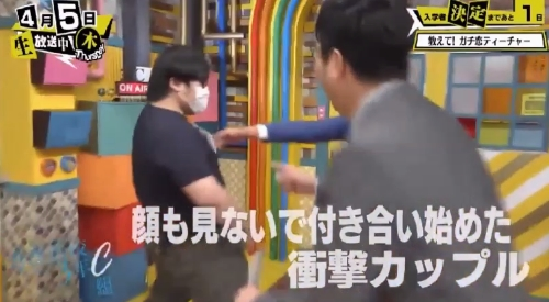 「青春高校 3年C組 木曜日」第4回 4月5日 佐藤とおぎやはぎ