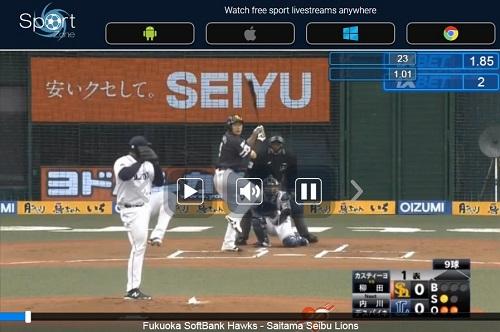 プロ野球中継 無料 ストリーミング 見逃し配信 操作方法