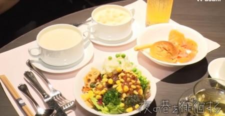 夜の巷を徘徊するでマツコ・デラックスが堪能したホテルニューオータニのビュッフェ サラダとスープ