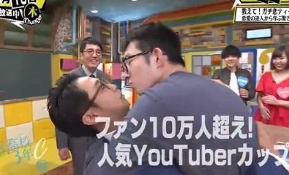第14回「青春高校 3年C組 木曜日」担任:おぎやはぎ 矢作と安藤のキスシーンで女子生徒がドン引き?