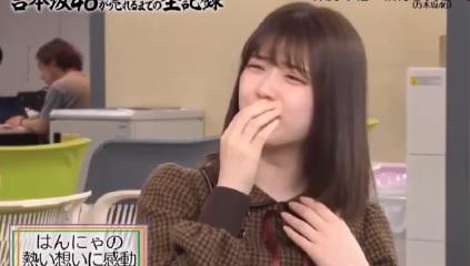 第3回「吉本坂46が売れるまでの全記録」松村沙友理が思わず涙。秋元先生が吉本坂と名付けた真意とは?
