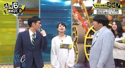第5回「青春高校 3年C組 金曜日」曽根澤 日村 柴田