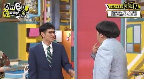 第5回「青春高校 3年C組 金曜日」 柴田 日村
