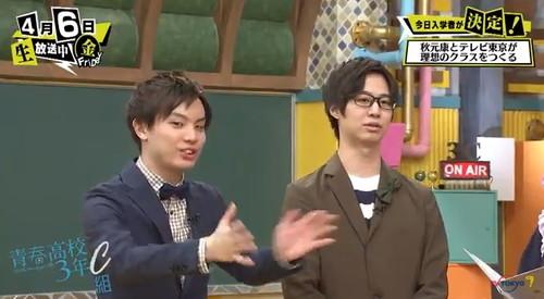 第5回「青春高校 3年C組 金曜日」ノブナガ岩永