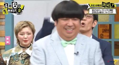 第5回「青春高校 3年C組 金曜日」 アンタッチャブル柴田 バナナマン日村