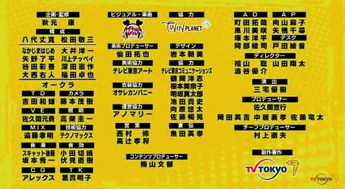青春高校 3年C組 4月2日 初回放送 スタッフ