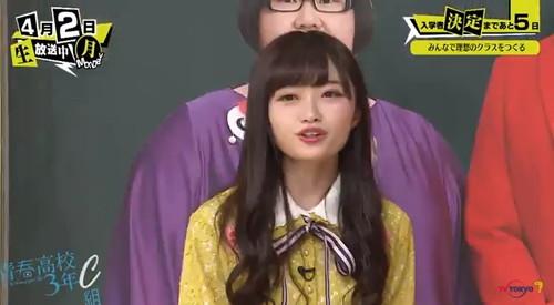 青春高校 3年C組 4月2日 初回放送 中井りか02