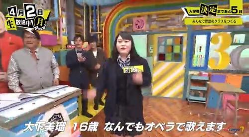 青春高校 3年C組 4月2日 初回放送 大下美瑠