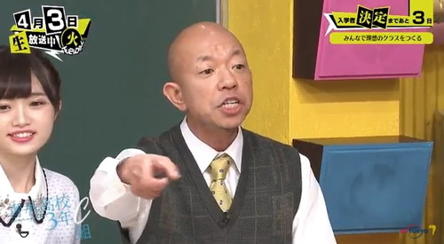 青春高校 3年C組 4月3日 第2回 小峠先生04