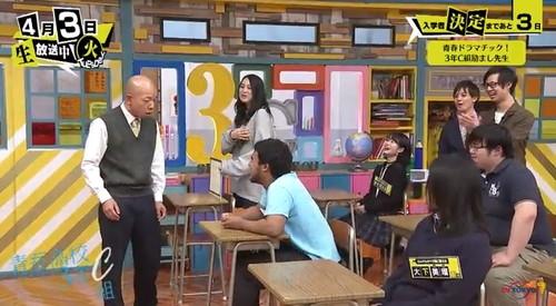 青春高校 3年C組 4月3日 第2回 小峠 vs バズリー