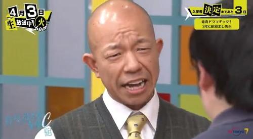 青春高校 3年C組 4月3日 第2回 小峠先生07