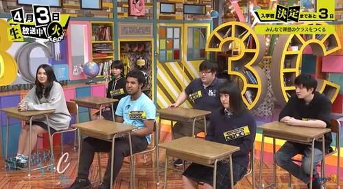 青春高校 3年C組 4月3日 第2回 入学希望者の6人