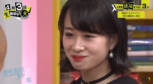 青春高校 3年C組 4月3日 第2回 曽根澤玲奈03