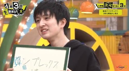 青春高校 3年C組 4月3日 第2回 鈴木七瑠02