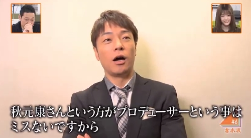 4月4日 第1回 吉本坂46が売れるまでの全記録 陣内智則