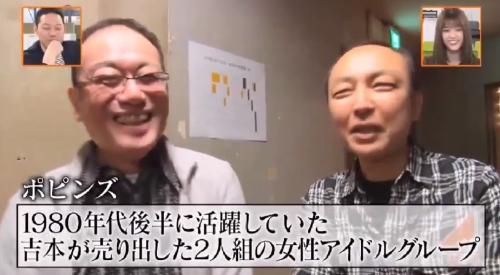 4月4日 第1回 吉本坂46が売れるまでの全記録 ポピンズ
