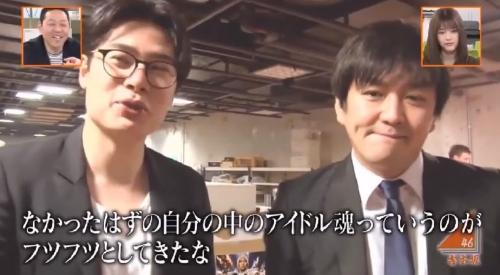 4月4日 第1回 吉本坂46が売れるまでの全記録 平成ノブシコブシ吉村