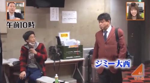 4月4日 第1回 吉本坂46が売れるまでの全記録 ジミー大西