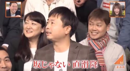 4月4日 第1回 吉本坂46が売れるまでの全記録 次長課長 河本
